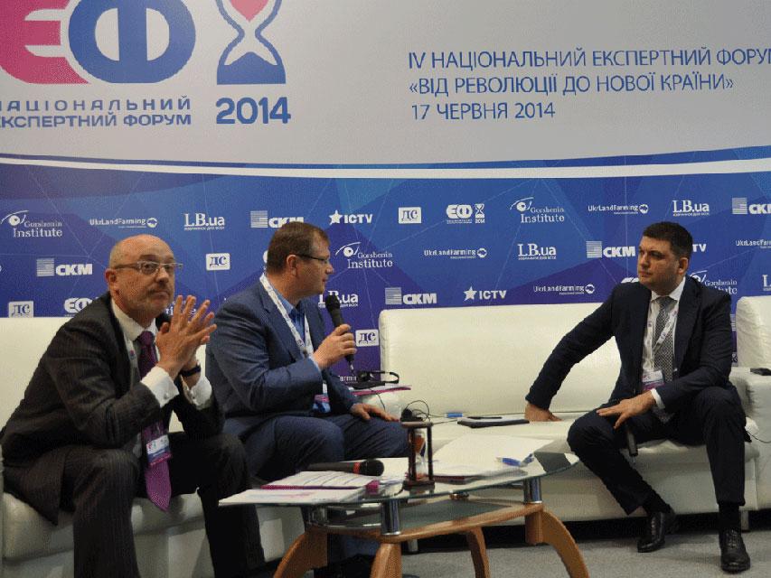 Олександр Вілкул та Володимир Гройсман