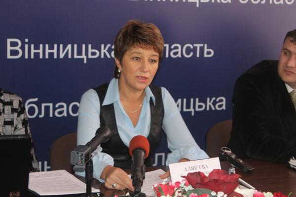 Перший заступник директора Вінницького обласного центру зайнятості Світлана Аляб'єва