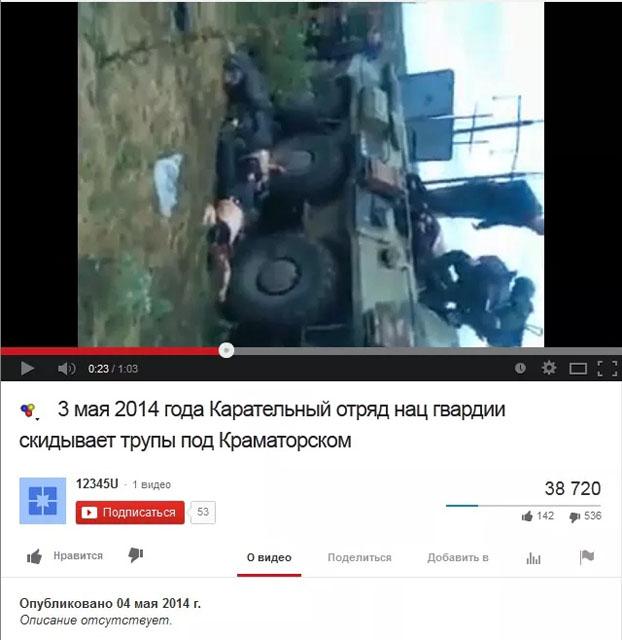 05_youtube_dagestan.jpg
