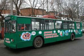 Тролейбус з протипожежною агітацією розпочав свій маршрут вулицями обласного центру