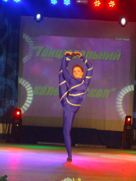 Учасник фестивалю-конкурсу «Танцювальний калейдоскоп»