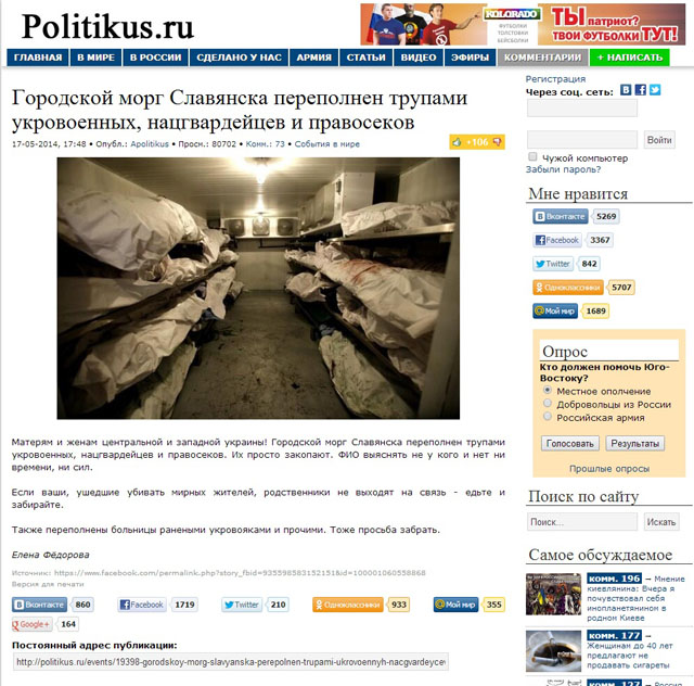 06_politikus_ru.jpg