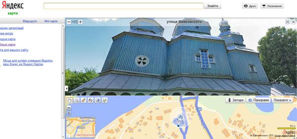 панорама Миколаївської дерев'яної  церкви