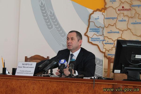Іван Мовчан