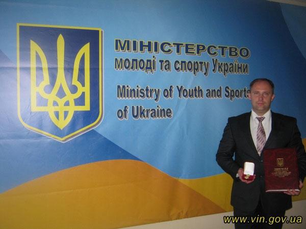 Семенов Андрій Олександрович