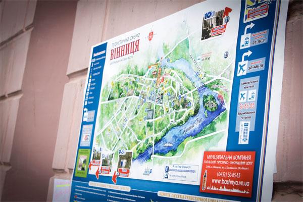 Карта-схема Вінниці