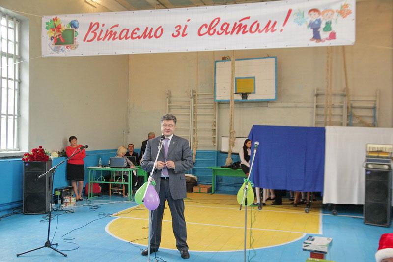 Петро Порошенко завітав в с. Сосонка