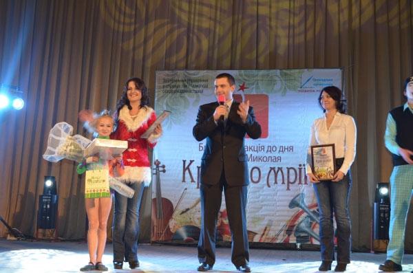 Вручення подарунків учасникам акції