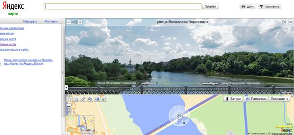 панорама річки Південний Буг