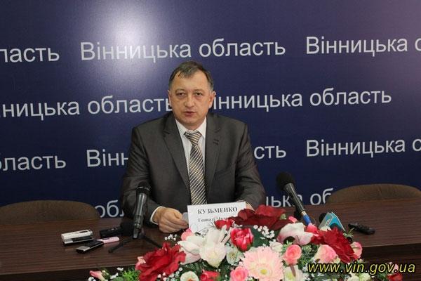 Генадій Кузьменко, директор Вінницького регіонального центру оцінювання якості освіти
