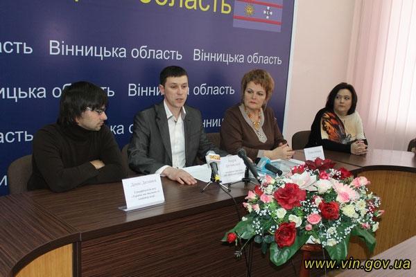 прес-конференція  Андрій Дручинський,Тетяна Антонець, Денис Дитинюк