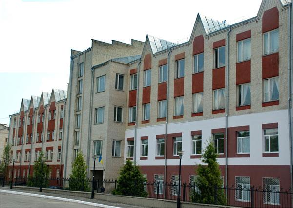 Вінницький міжрегіональний центр професійної реабілітації інвалідів «Поділля