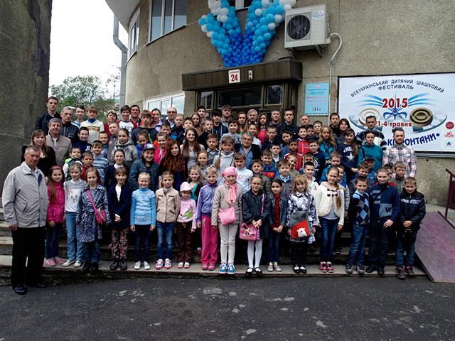 У першому Всеукраїнському шашковому фестивалі змагалось майже 100 дітей з усієї країни