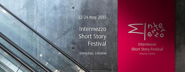 """Вінничан запрошують на перший Міжнародний фестиваль оповідання """"Intermezzo"""""""