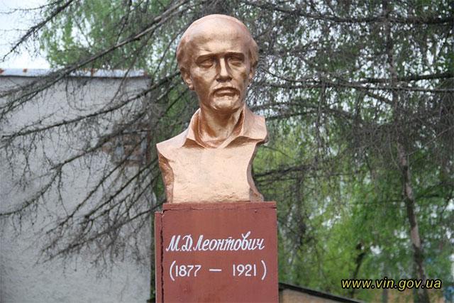 У Теплицькому районі за сприяння обласної влади завершать реконструкцію музею Миколи Леонтовича