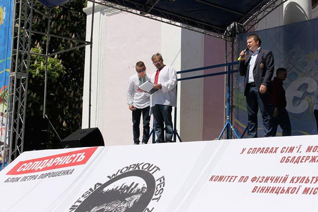 За підтримки Олексія Порошенка у Вінниці відбувся фестиваль зорового способу життя
