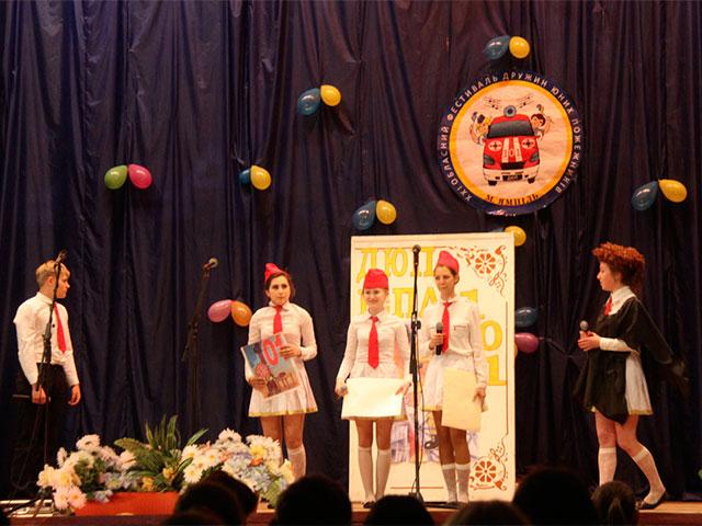 На Вінниччині завершились зональні етапи XXI Всеукраїнського фестивалю дружин юних пожежників