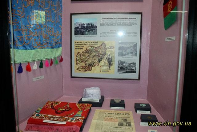 В Музеї Пам'яті воїнів Вінниччини, загиблих в Афганістані відкрилась оновлена експозиція