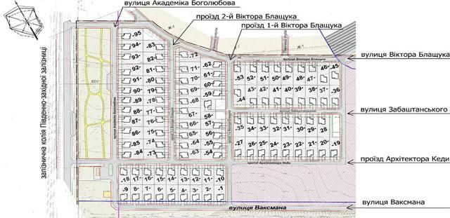 Розподіл земельних ділянок в районі вулиць Гонти і Північної буде здійснюватись через відкрите жеребкування