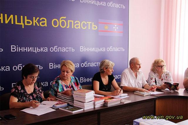 23 твори місцевих авторів будуть опубліковані за кошти обласного бюджету