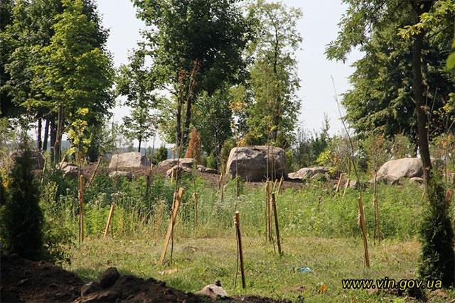 У Ладижині будують дендрологічний парк на земельній ділянці площею 10 гектарів