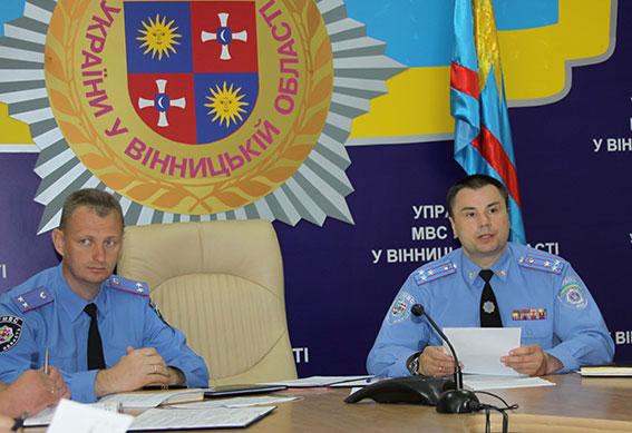 Першим заступником начальника УМВС у Вінницькій області призначили Сергія Кримчука