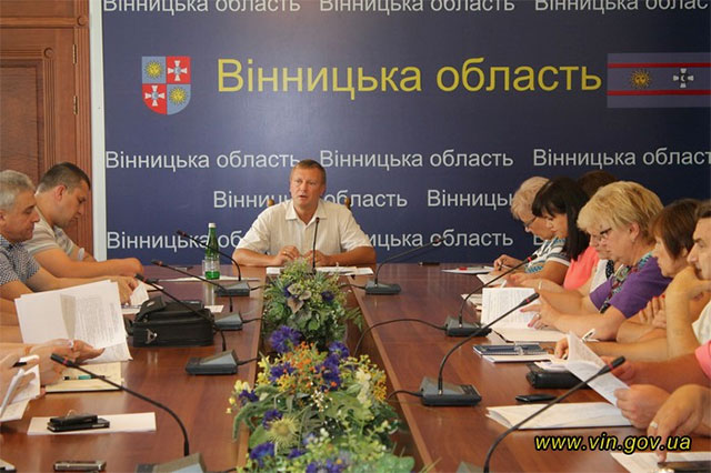 Вінницька ОДА озвучила афішу заходів до святкування Дня Незалежності у Вінниці