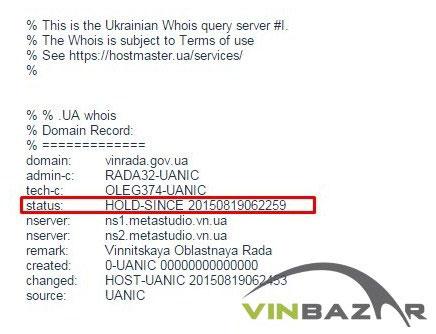 Сайти Вінницької ОДА та облради сьогодні не працюють