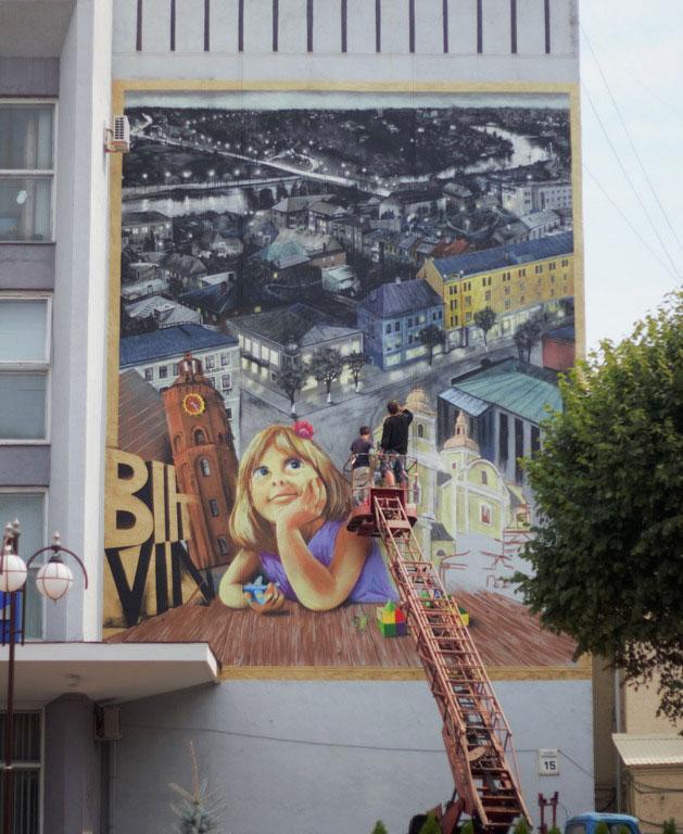 Чеські художники вмістили на своєму малюнку одразу кілька визначних місць та пам'яток Вінниці