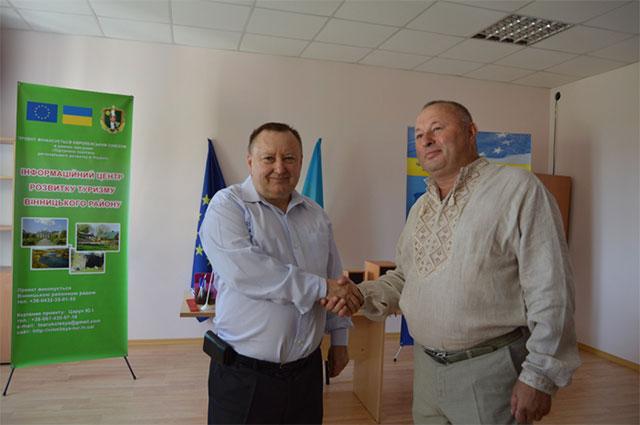 На Вінниччині відкрили Інформаційний центр розвитку туризму