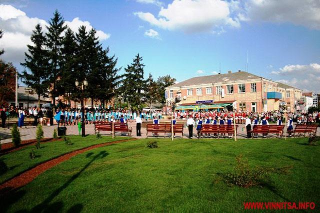 http://www.vinnitsa.info/news/na-mistsi-pamyatnika-leninu-vidkrili-fontan-i-vstanovili-wi-fi.html