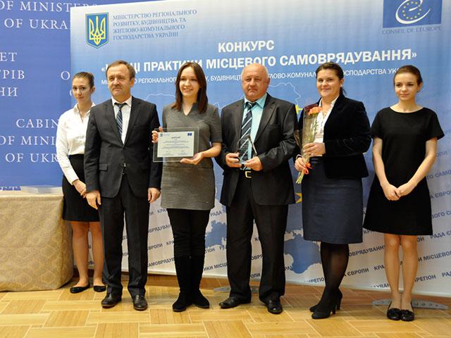 Вінницька міська рада вдруге перемогла у конкурсі «Кращі практики місцевого самоврядування» у напрямку енергозбереження