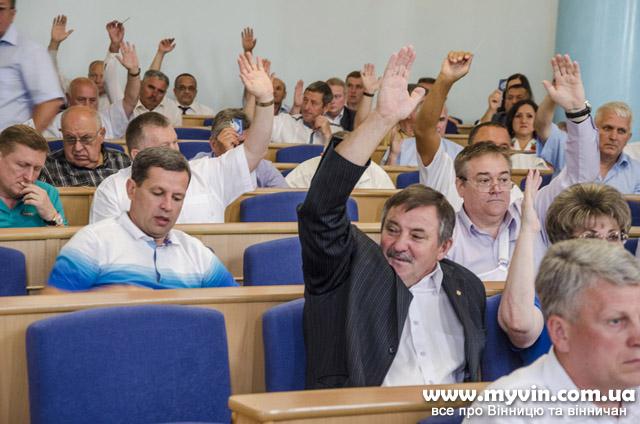 Депутати у ручному режимі ділили бюджет: в'язням і медикам дали, а шахістів відправили ні з чим