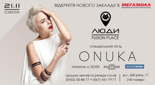 ��������� �������� � ��� ��������: ���� Fusion Place � ONUKA!