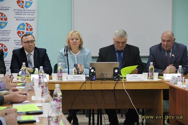 У Вінниці стартував новий проект «Академія управління територією»