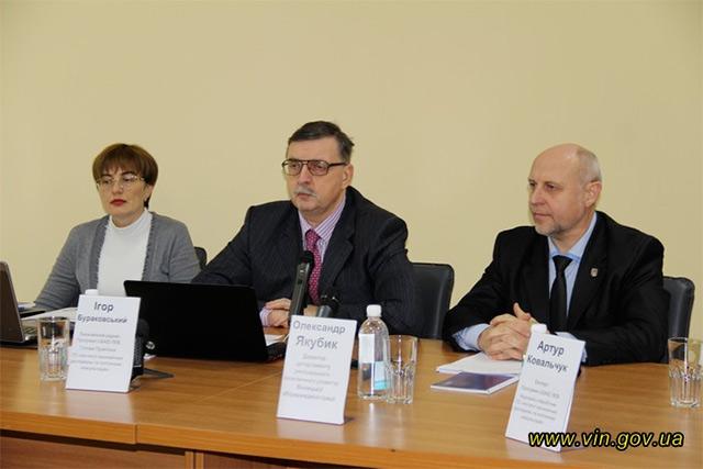У Вінниці презентували «Білу книгу», програма якої допоможе покращити розвиток малого та середнього бізнесу