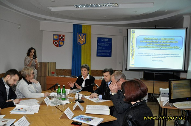 У Вінниці обговорювали можливості працевлаштування демобілізованих учасників АТО з інвалідніс