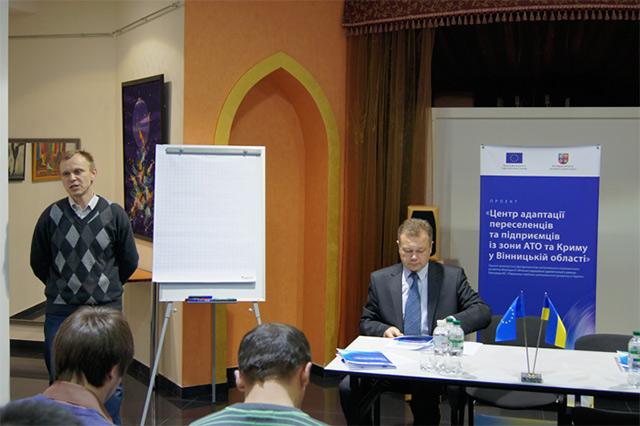 Вінницькі  бізнесмени та підприємці-переселенці в рамках проекту ЄС вчилися вести бізнес у галузі будівництва