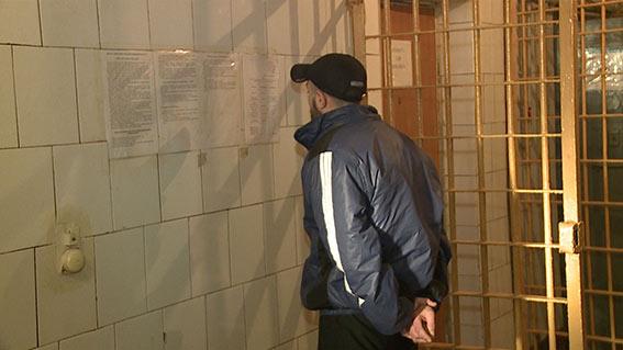 Чоловіка, який торік на Юності застрелив іноземця, затримали у Дніпропетровську