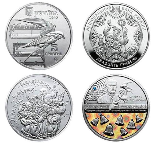 Сьогодні в обіг вводять нові пам'ятні монети із зображенням відомого вінницького композитора Миколи Леонтовича