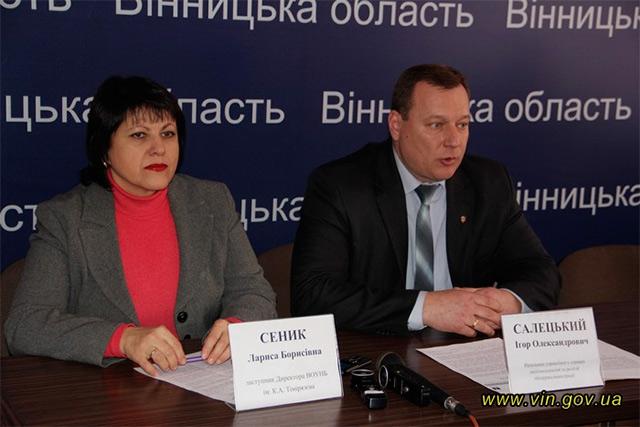 У Вінниці День АР Крим відзначатимуть показами документальних фільмів та виставками про півострів
