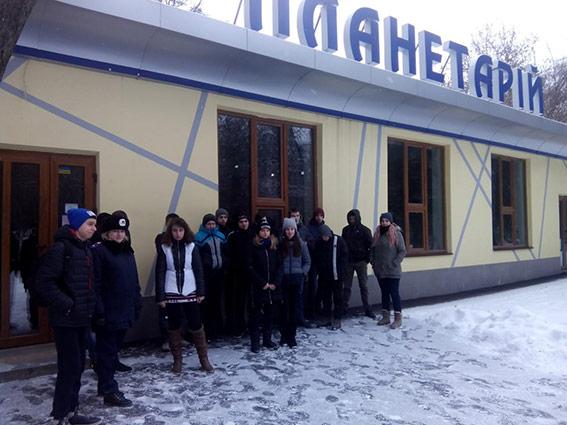 Вінницькі поліцейські влаштували підліткам екскурсію  до міського планетарію