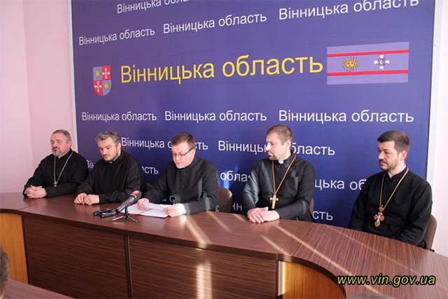 Рада Церков закликає вінничан не використовувати релігійну символіку в акціях, не пов'язаних з релігією