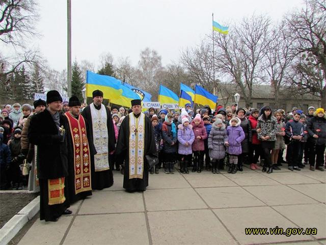 На Вінниччині відкрили меморіальну дошку на честь Дмитра Склярова, який загинув у зоні АТО