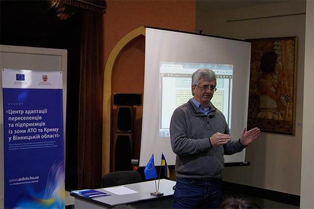 Проект ЄС допомагає переселенцям Вінниччини зробити свій бізнес ефективним