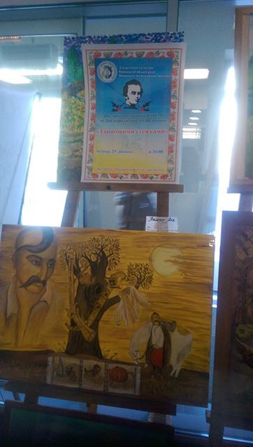 Вінничан запрошують відвідати виставку до 202-ї річниці від дня народження Т.Г.Шевченка «Тарасовими стежками»