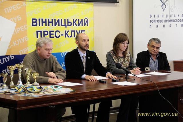 Наступного тижня у Вінниці пройде Чемпіонат України з шашок