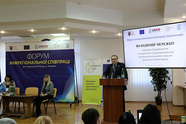 У Вінниці стартував дврденний Форум для підтримки переселенців