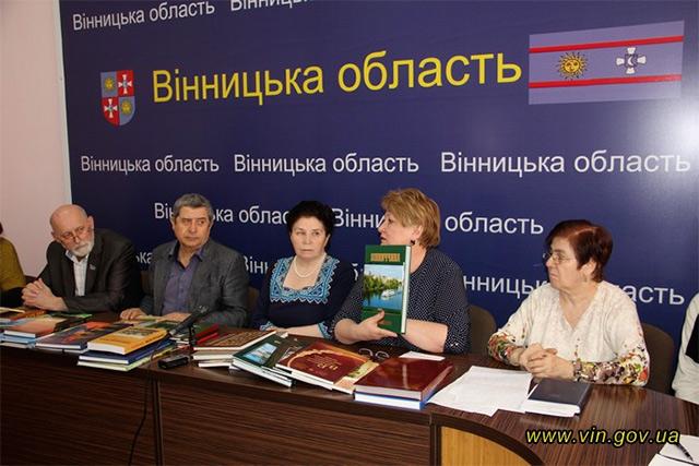 Цього року на видання книг місцевих авторів передбачено 400 тис. грн