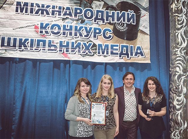 """Газета """"Молодіжний вісник"""" міжрегіонального вищого профучилища перемогла у конкурсі шкільних медіа"""